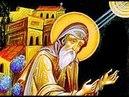 Об удержании в уме читаемого в Божественном Писании Прп Симеон Новый Богослов