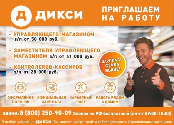 Лучшие объявления о работе директор магазина от прямых работодателей королёв с лучших сайтов работы.