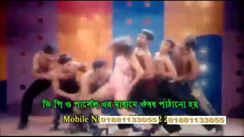Bangladeshi B-Grade Full movie (Encounter)
