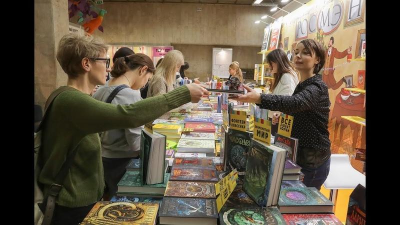 В ЦДХ прошёл Оргкомитет по поддержке литературы, книгоиздания и чтения в РФ