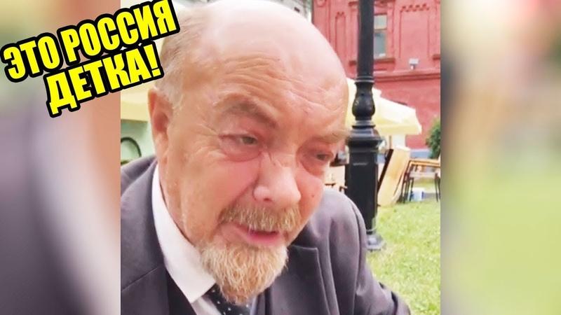 ЭТО РОССИЯ ДЕТКА!ЧУДНЫЕ ЛЮДИ РОССИИ ЛУЧШИЕ РУССКИЕ ПРИКОЛЫ 13 МИНУТ РЖАЧА |ЛЕНИН ЖИВ|-398
