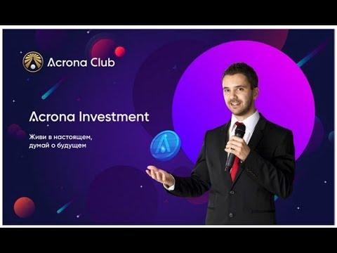 Acrona Investment Презентация