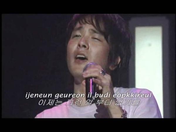 Park Yong Ha Live in Seoul 2007 - 행운이 함께 하길 / 幸せの訪れ