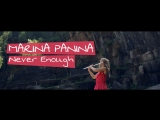 Loren Allred - Never enough (cover by Marina Panina, flute)