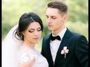 Ростислав и Татьяна свадебный клип