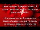 Иисус говорит… Мое сердце не ОБМАНЫВАЕТ НИЧТО не случится в сентябре