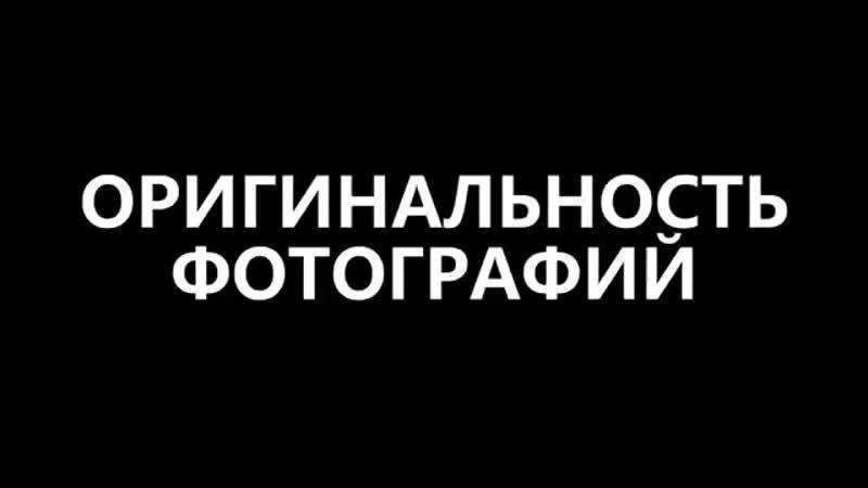 ТИПЫ ТУРИСТОВ ТЫ УЗНАЕШЬ СЕБЯ Есть 2 Типа Людей ТИПЫ ЛЮДЕЙ ЛЕТОМ На Отдыхе (online-video-cutter.com) (1).mp4