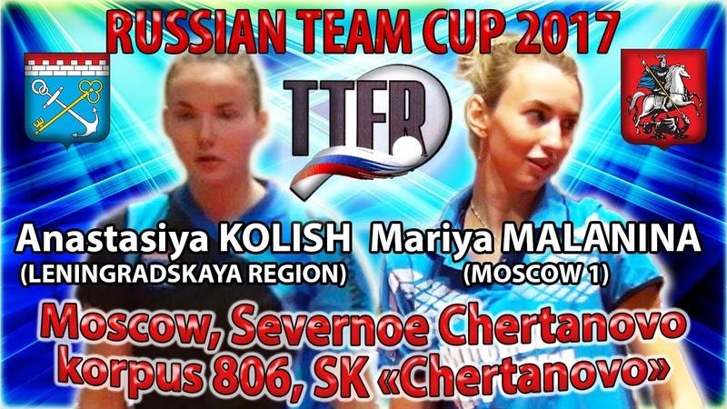 БИТВА КРАСАВИЦ RUSSIAN CUP 2017 MALANINA KOLISH tabletennis настольныйтеннис