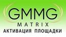 GMMG Holdings Активация матричной площадки GMMG Matrix