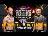 The Ultimate Fighter 27 — FINALE Matt Bessette vs. Steven Peterson