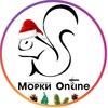 Морки OnLine - Новости Моркинского района.