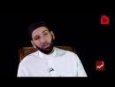 [v-s.mobi]Война между ангелами и джиннами. Начало и Конец 36 Омар Сулейман.mp4