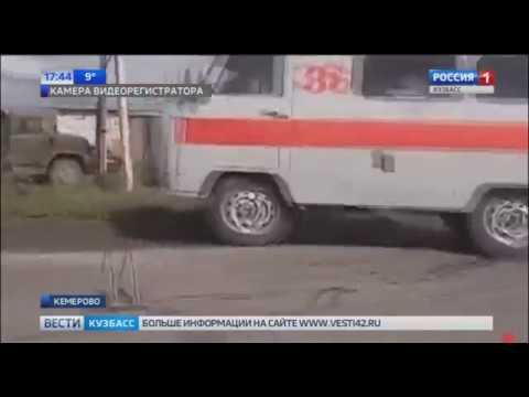 Появилось видео последствий смертельного ДТП в пригороде Кемерова