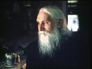 Отец Николай Гурьянов. 1987 год НиколайГурьянов