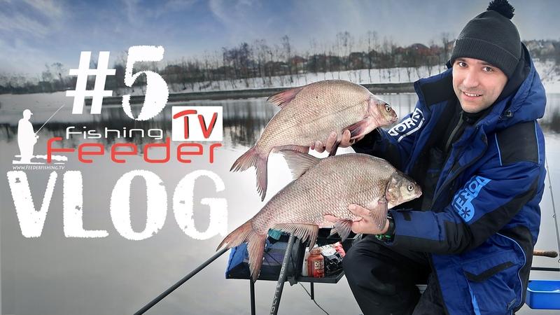Фидерная ловля с Сергеем Пузановым VLOG 5 (www.Feederfishing.tv)