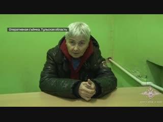 В Тульской области оперативники задержали пожилую серийную аферистку