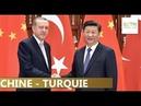 Ankara et Beijing désireux d'approfondir leurs relations dans plusieurs domaines
