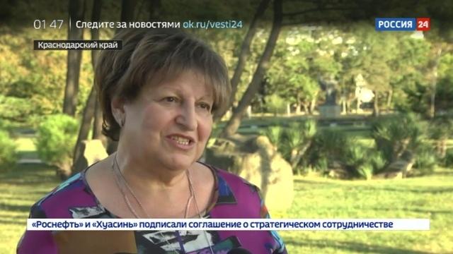Новости на Россия 24 • В Орленке профессиональные художники дают мастер-классы юным коллегам