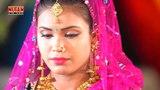 Chhorike Jat baru Jaan Piya Ke Korwa Me    2018 का सबसे सुपरहिट sad song    सिंगर- सुबोध सिंह