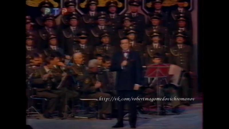 Иосиф Кобзон Если не будет гражданской войны Концерт ко Дню милиции 10 11 2000
