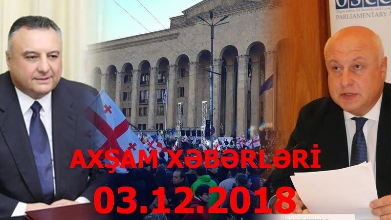 SON DƏQİQƏ XƏBƏRLƏRİ - 03.12.2018 (18:00 AXŞAM XƏBƏRLƏRİ)