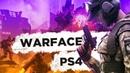 WARFACE на PS4.Выбиваем sig sauer навсегда из халявных коробок удачи.
