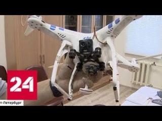 В петербургских Крестах теперь ловят не беглецов, а коптеры и дроны - Россия 24