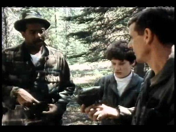 1990 ASCAN Land Survival Training