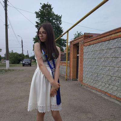 Анастасия Баканова