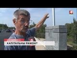 Геральдика украсит мост на улице Якубовского в Могилеве [БЕЛАРУСЬ 4| Могилев]