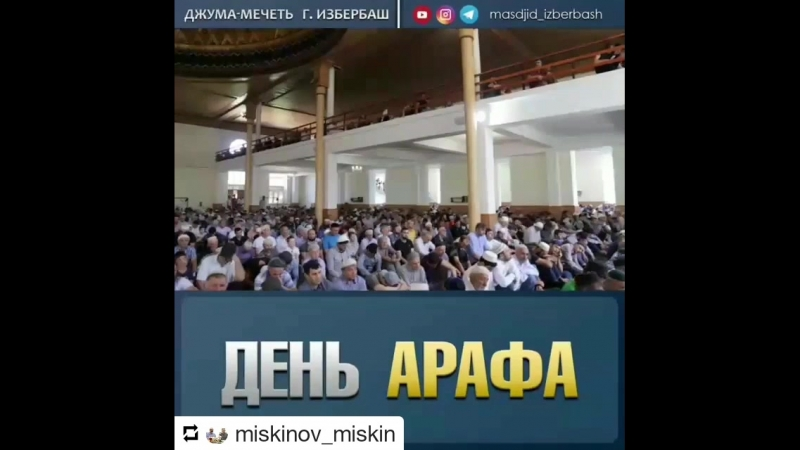 Miskinov_miskin_20180819213356.mp4