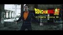 "Dragon Ball Super: ""ULTIMATE BATTLE"" - Bruno Sutter (versão oficial BR)"