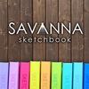 SAVANNA Sketchbook Скетчбуки Планеры Блокноты