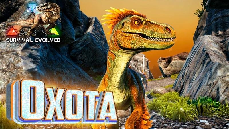 Охотимся Раптором на Спинозавра!