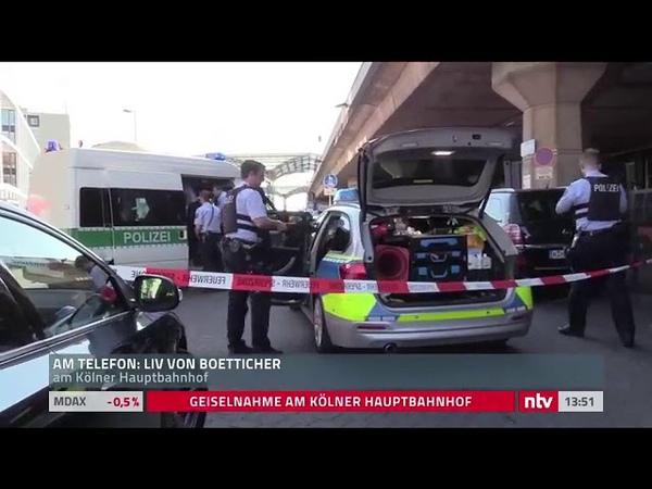 Mann zündet Mädchen an ntv Nachrichten live Bahnhof köln abgeriegelt