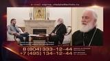 Митрополит Минский Павел о молитве с раскольниками