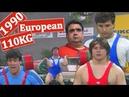 110KG | 1990 | European Weightlifting Championships (Aalborg, Denmark)