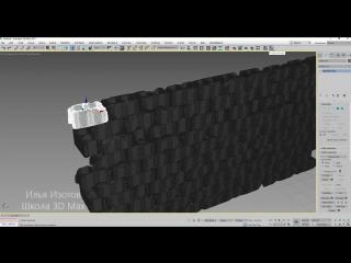 Скрипт DebrisMaker. Моделирование в 3D Max.
