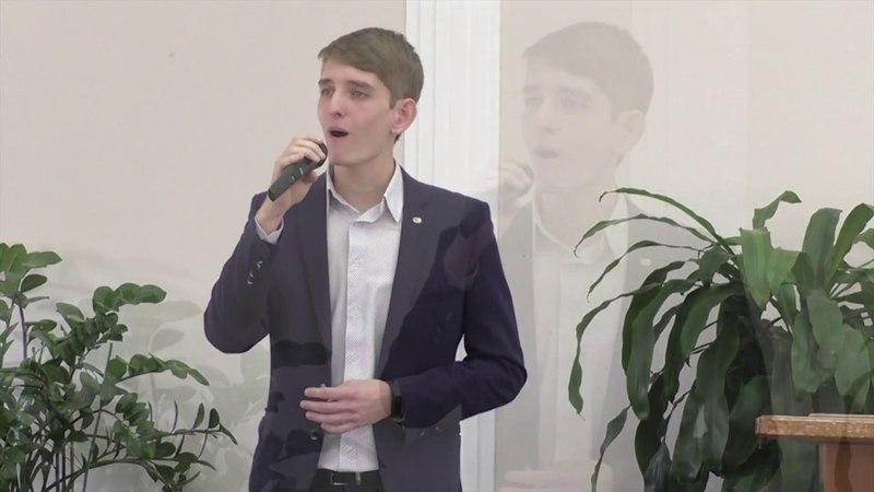 Станислав Брыль - Благослови