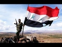 Syrian War soon will be over! Сongratulations my dear friends!
