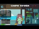 STALKER NLC7. ДА МЕНЯ ТУТ НАСИЛУЮТ! (29.04.2018)