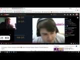 [Космикс Twitch] КОСМИКС СМОТРИТ TWITCH WTF:  Топ Клипы с Twitch | Показала ЖЕПУ! ? | Лучшие Моменты Твича