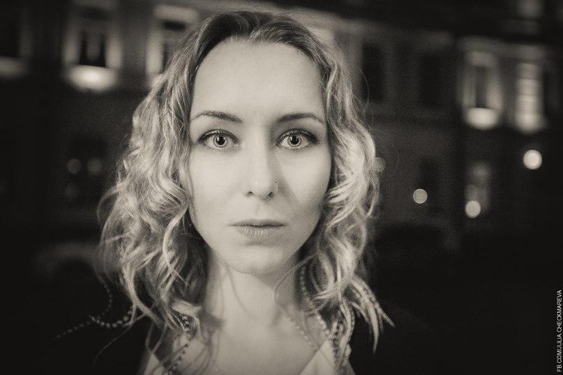 Юля Чекмарёва | Москва