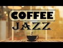 Relaxing Coffee JAZZ - Background Soft Saxophone Piano Jazz Music for Work,Study, Relaxing