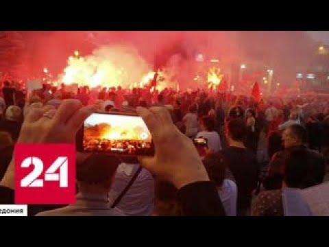 Референдум в Македонии: одно слово откроет Скопье путь в НАТО и ЕС - Россия 24