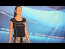 ДАНС ХОЛЛ Современные танцы Урок 4 на канале таймстади ру