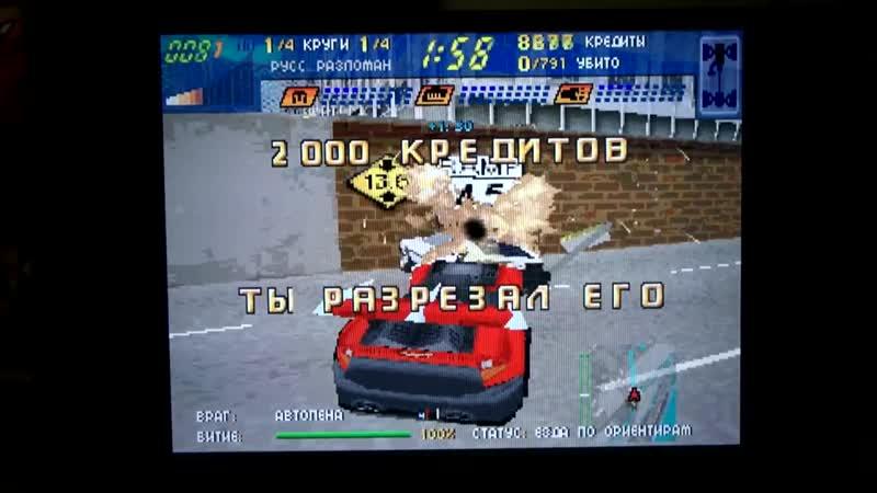 [Уютный подвальчик] Windows 98 ПК 90х Детство буржуя 2я серия