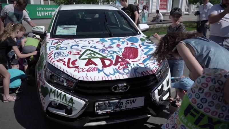 Презентация Lada Vesta Cross в дилерском центре АЗИЯ АВТО в г Омск