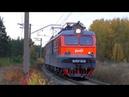 ВЛ10К-358 с грузовым поездом и приветливой бригадой