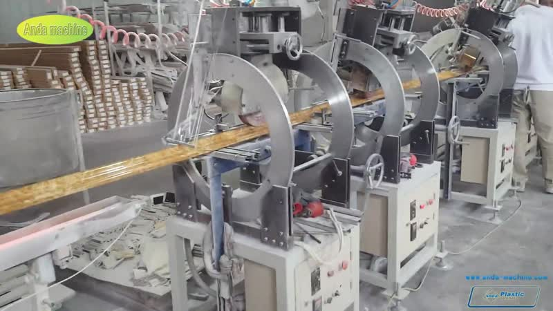 PVC imitation marble profile production line from Anda machinery China